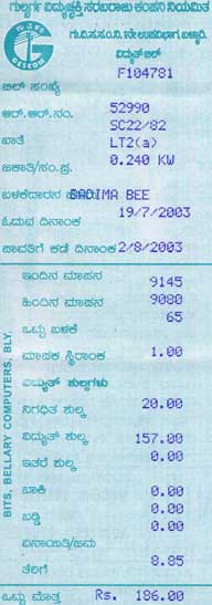 Scan of Sample bill from Bellary